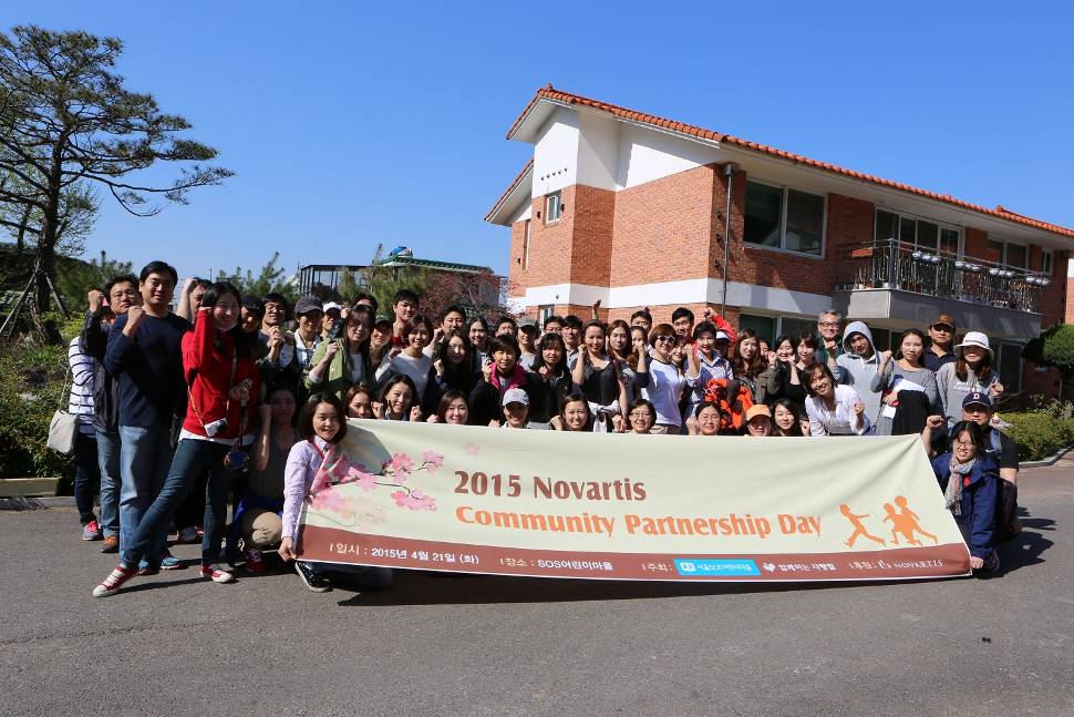2015-novartis-community-partenership-day-1